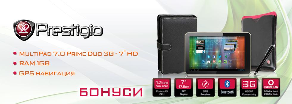 Таблет с 3G и GPS  навигация Prestigio