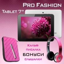 """Tаблет Ampe Pro Fashion Lady - 7"""", БОНУСИ - КАЛЪФ + СЛУШАЛКИ - Розови"""