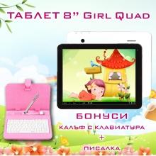 Детски таблет Nextbook 8 инча GIRL QUAD - Четириядрен + Розова клавиатура за МОМИЧЕТА