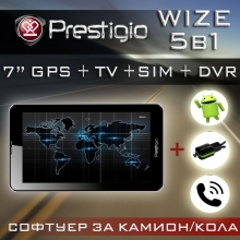 """5в1 3G Таблет + GPS навигация + Цифрова ТВ + Телефон + DVR Prestigio MultiPad WIZE - 7"""""""