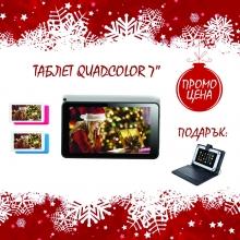 Таблет QuadColor - 7 инча, 8GB, Четириядрен, различни цветове + КЛАВИАТУРА