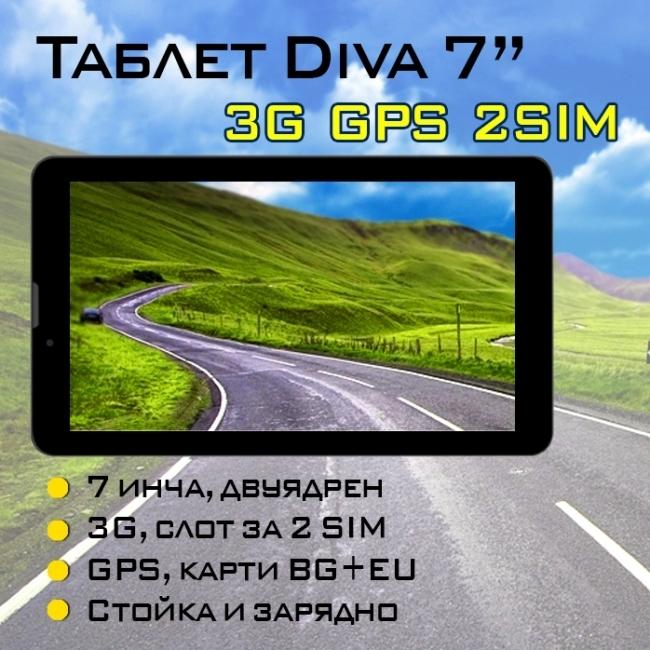 "Android таблет DIVA PREMIUM 3G GPS DUAL CORE 7"" + БОНУСИ БЕЗКРАЙ"