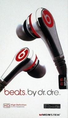 Слушалки Beats by Dr Dre Tour-реплика, три цвята