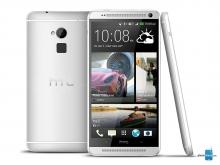 """Смартфон HTC One Max T6 LTE - 5.9"""", Quad Core, GPS, 3G"""