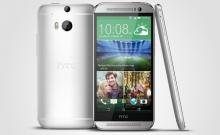 Смартфон HTC ONE M8 - 5 инча, 3G, GPS, Четириядрен 2.3GHz, 2 камери