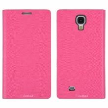 Кожен луксозен калъф за SAMSUNG S4 Розов тип папка KOMODO