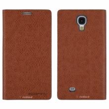 Кожен луксозен калъф за SAMSUNG S4 Кафяв тип папка KOMODO