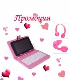 Промоция Таблет Android 7 Quad Pink Edition IPS - 7 инча, Розови Слушалки и Клавиатура