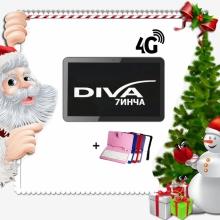 Промоция! Таблет DIVA 4G HD, 7 инча + Подарък Калъф с клавиатура